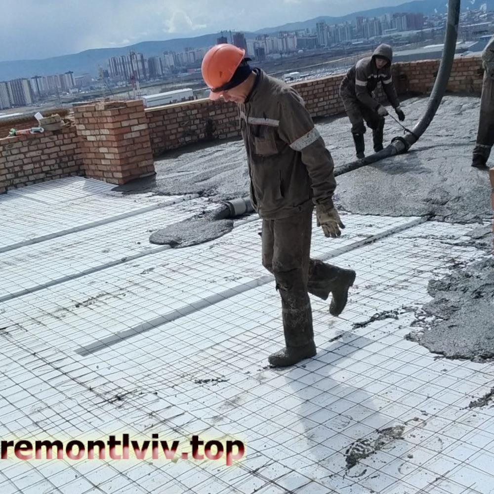 Бетонні роботи Львів