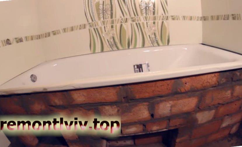 Монтаж ванни на цеглу