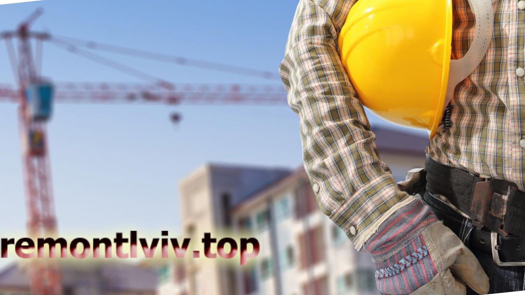 У нас є вільні будівельні бригади у Львові