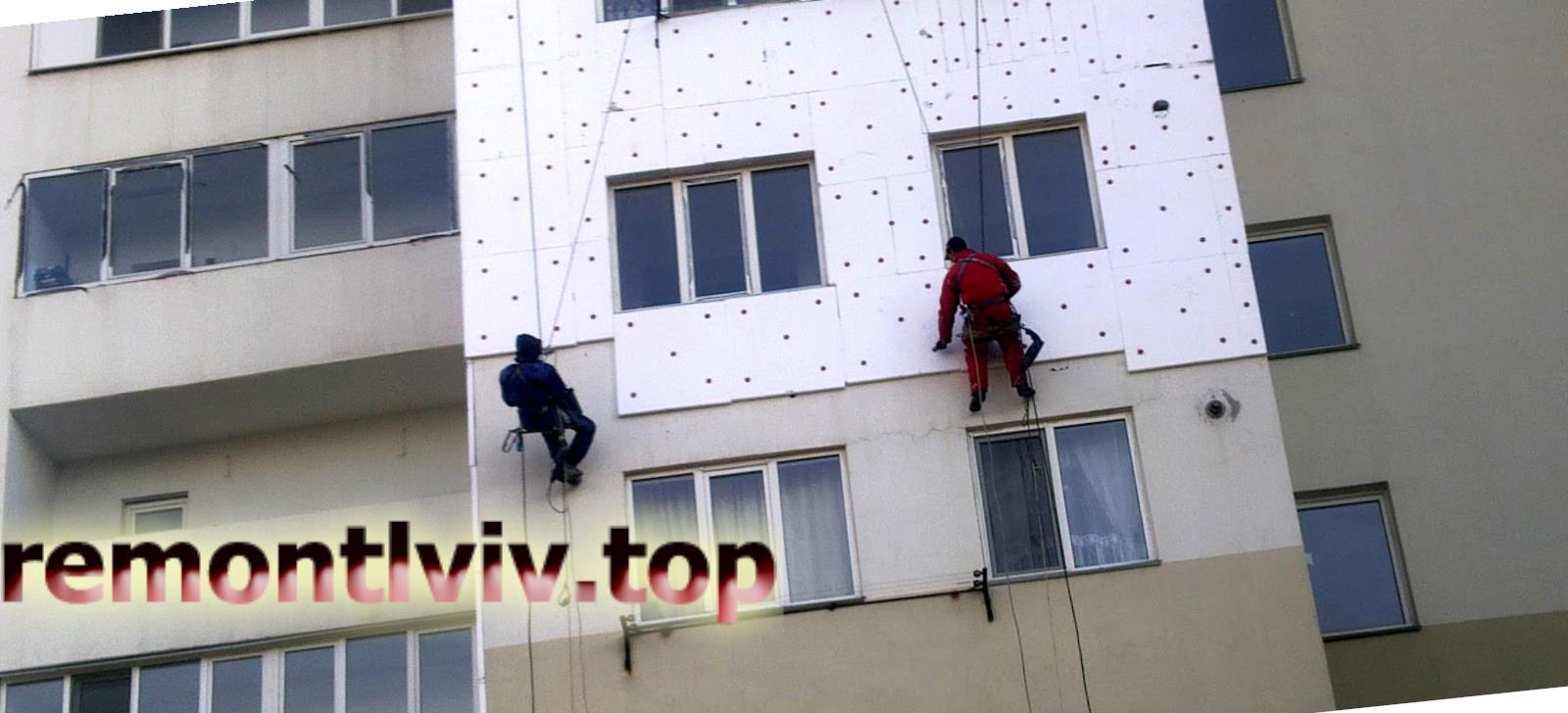 Фасадні роботи Львів